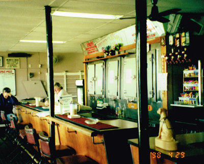 1998 - original long bar